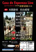 FB_IMG_1515935536125.jpg